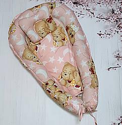 Кокон-гнездышко с ортопедической подушкой