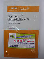 Семена огурца Беттина F1 (Nunhems) 500 семян — партенокарпик, ранний гибрид (38-40 дней)