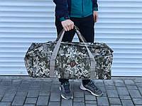 Мужская дорожная сумка-рюкзак, камуфляжная (60 л.)