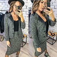 Костюм двойка женский, букле, теплый, пиджак + юбка карандаш, повседневный, офисный, модный, стильный, до 48 р, фото 1