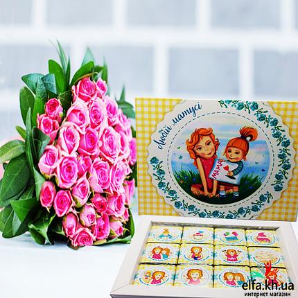 """Шоколадный набор """"Любій матусі"""" (12 шоколадок), фото 2"""