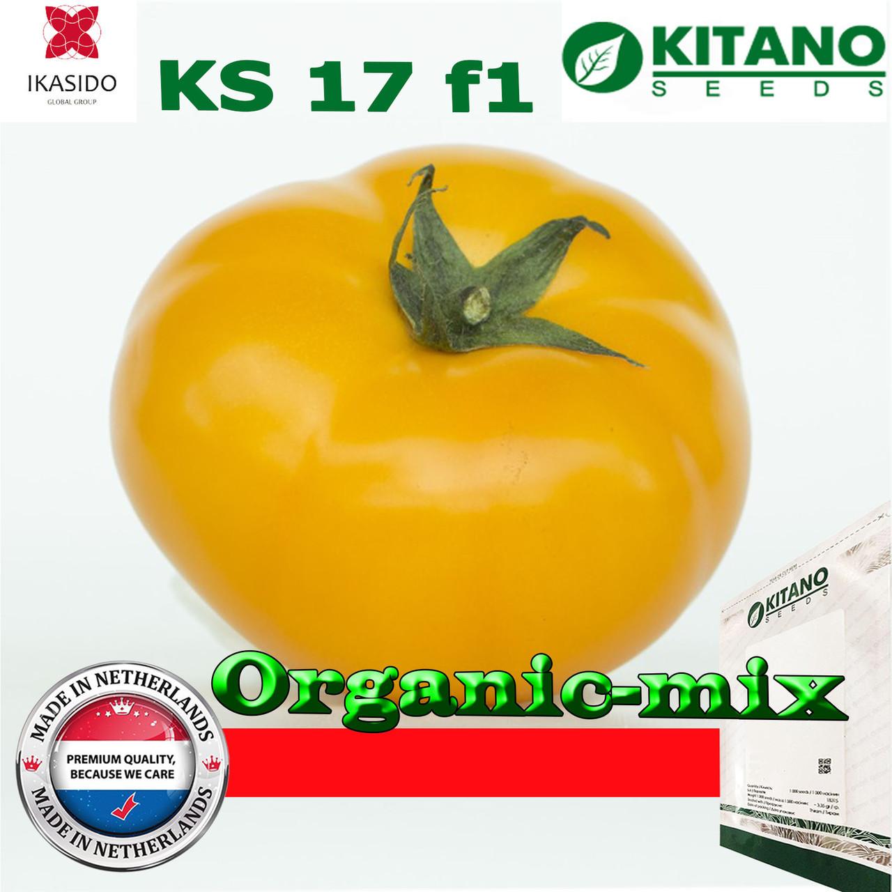 "Семена, томат крупноплодый золотисто-желтый KS 17 F1  ТМ ""Kitano Seeds"" (500 семян)"