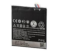 Аккумулятор для HTC Desire 820
