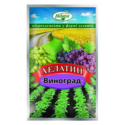 Удобрение Хелатин Виноград 50 мл Восор 1415, фото 2