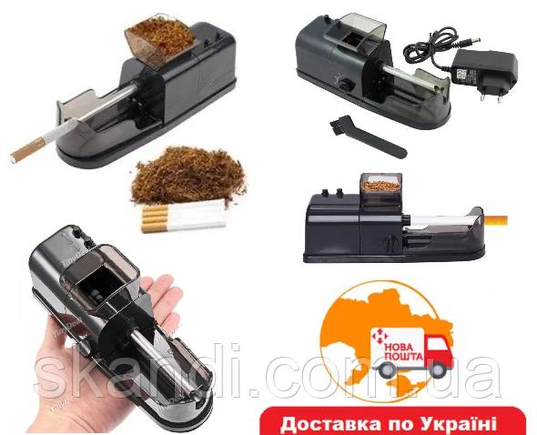 Реверсная машинка для забивания сигарет Gerui (Оригинал)