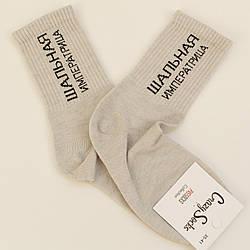 """Носки высокие молодежные с рисунком """"Crazy Socks"""" размер 35-41 (501-1)"""