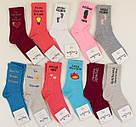 """Носки высокие молодежные с рисунком """"Happy Socks"""" размер 35-41 (501-5), фото 2"""