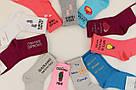 """Носки высокие молодежные с рисунком """"Happy Socks"""" размер 35-41 (501-5), фото 4"""