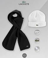 Шапка белая и шарф черный флисовый комплект мужской зимний теплый  Lacost  Ribbed Wool Beanie, фото 1