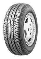 195/65/15 R15 Летняя резина Dunlop SP 200 E (новые)