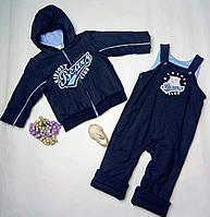 Комплект  полукомбинезон и курточка Kid Joy