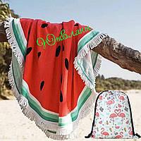 """Пляжный круглый коврик-покрывало Beach Holiday """"Арбуз"""" 150*150см подстилка покрывало"""