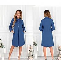 / Размер 42,44,46,48 / Женское платье в стиле casual 15861-Джинсовый