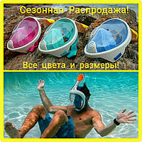 Полнолицевая панорамная маска для плавания снорклинга GTM FREE BREATH (L/XL) Черная с креплением для камеры Or