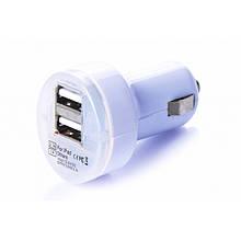 Зарядка автомобильная (2 USB 2.1A/1A) разные цвета арт.945