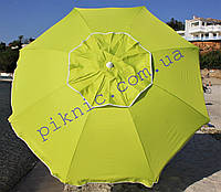 Лимонный пляжный зонт 2 м клапан и наклон. Плотная ткань. Тканевый чехол. Зонтик для пляжа от солнца