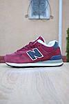 Женские зимние кроссовки New Balance 574 (бордовые), фото 9