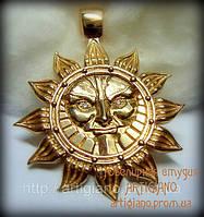 Золотой амулет Солнце