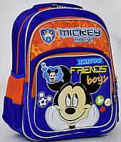 Школьный рюкзак ортопедический +Пенал Микки Маус для мальчика Детский портфель ранец для школы 1, 2, 3, 4 клас