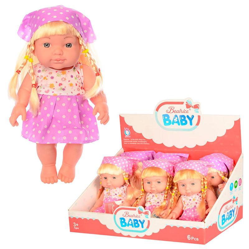 Кукла музыкальная QH6008-14 28 см