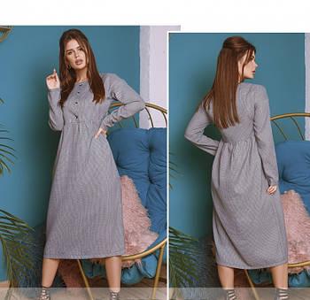 / Размер 42-44,44-46 / Женское платье ниже колена из жаккарда 747-Серый