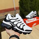 Мужские кроссовки Nike Air VaporMax (бело-черные), фото 8