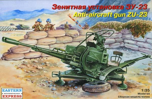 ЗУ-23. Сборная модель зенитной установки в масштабе 1/35. EASTERN EXPRESS 35135