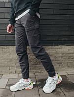Весенние серые брюки карго стафф Staff dark Cargo HB SNT0106