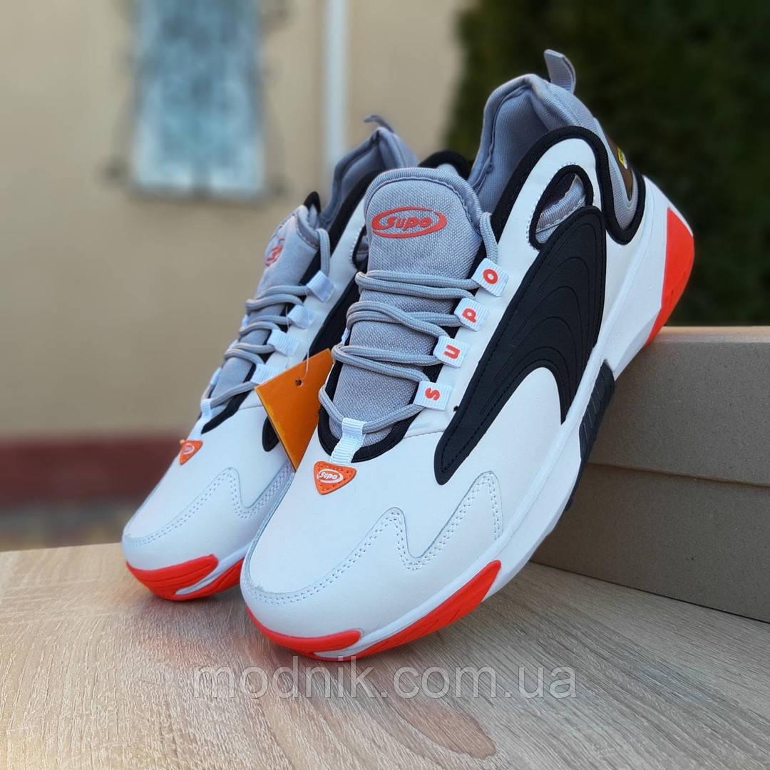 Мужские кроссовки SUPO (бело-оранжевые)