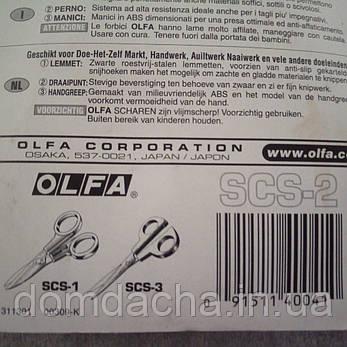 Ножницы OLFA SCS-2 (SCS-2), фото 2