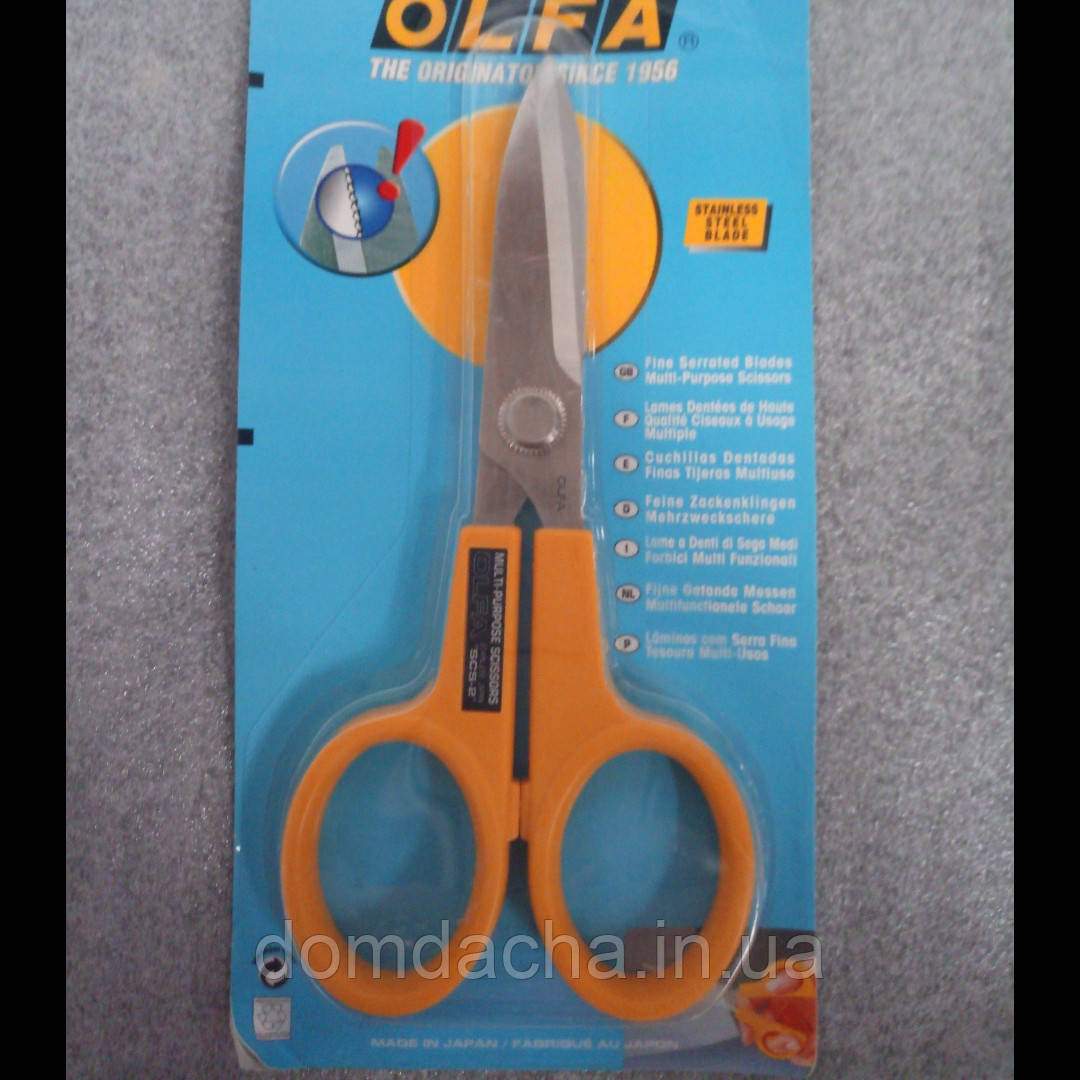 Ножницы OLFA SCS-2 (SCS-2)