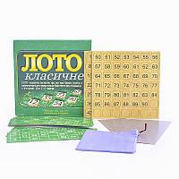 Настольная игра Arial Лото классическое 910046