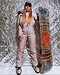 Женский зимний горнолыжный комбинезон с резинкой на талии и меховой опушкой на капюшоне 180843, фото 2