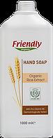 Органическое жидкое мыло для рук Friendly organic с экстрактом риса 1000 мл