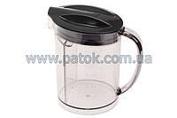 Чаша 1250ml для соковыжималки Moulinex SS-193063