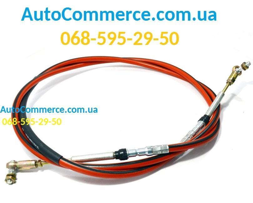 Трос КПП переключения передач красный Howo, Хово (WG9725240111)