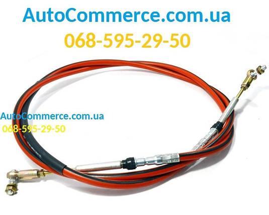 Трос КПП переключения передач красный Howo, Хово (WG9725240111), фото 2