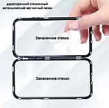Магнітний метал чохол FULL GLASS 360° для Xiaomi Redmi Note 8T /, фото 4
