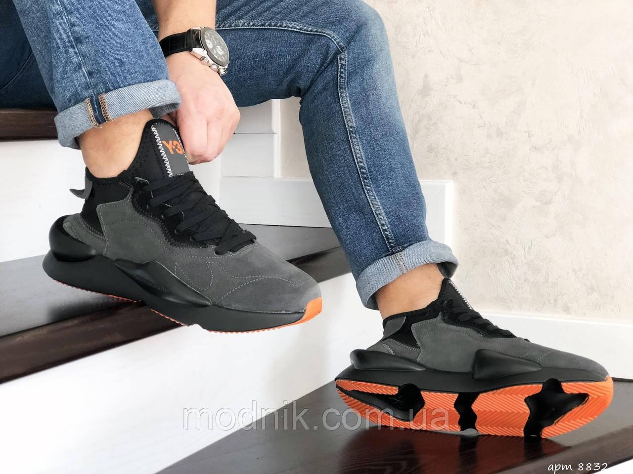 Мужские кроссовки Adidas Y-3 Kaiwa (серые)