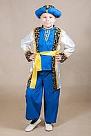 Детский костюм Султан 5,6,7,8,9,10,11 лет. Новогодний карнавальный маскарадный костюм для мальчиков