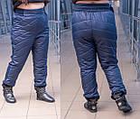 Женские стеганные плащевые утепленные штаны в больших размерах 1015475, фото 3