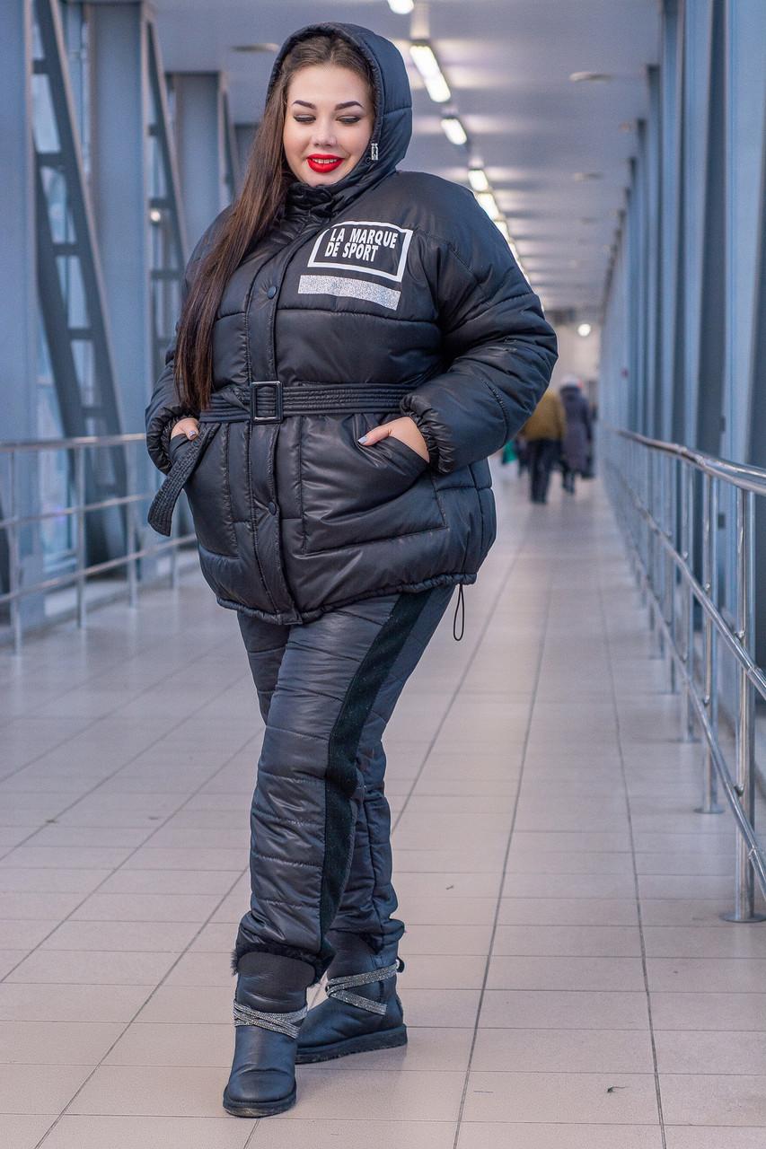 Женский зимний костюм штаны и куртка в больших размерах 1015476