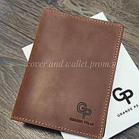 Вишукана шкіряна обкладинка на паспорт коричневого кольору Grande Pelle
