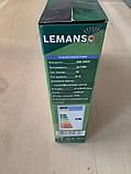 Світильник для знищення комах (протимоскітний світильник) 20W Lemanso LMN104, фото 3