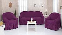 Чехлы универсальные на диван и два кресла - Сливовый 1'360грн