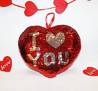 Мягкая игрушка сердце с пайетками МЕНЯЕТ рисунок