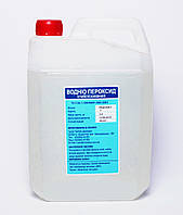 Перекис водню (30-40 процента), кан. 5 кг