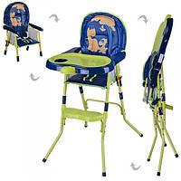 Детский стульчик для кормления - трансформер 2в1 HC100A GREEN сине-зеленый-желтый