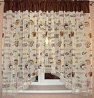 """Тюль на кухню аркой """"Утренний кофе"""" лен 3 м коричневый"""