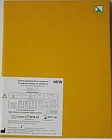 Пленка лазерная медицинская Лизоформ ДВБ+ 35х43 см по 100 листов